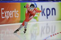 SCHAATSEN: HEERENVEEN: Thialf, World Cup, 03-12-11, 1500m A, Hege Bøkko NOR, ©foto: Martin de Jong