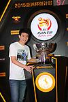 Trophy Tour - AFC Asian Cup 2015