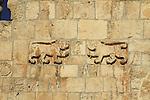 Israel, Jerusalem Old City, figures of panthers on Lions' Gate