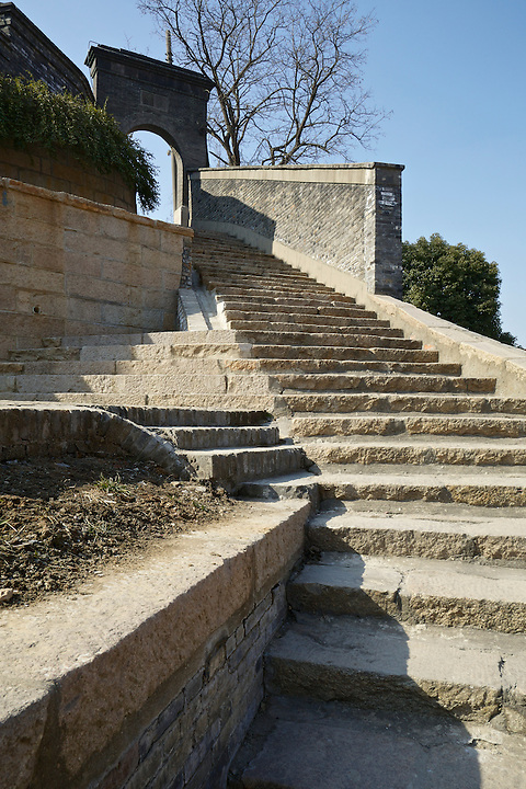 Stone Steps Up To The Consular Compound From The Commercial Area, Zhenjiang (Chinkiang).
