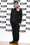 Ainosuke Kataoka, Oct 6, 2015 : Winners of The 28th Japan Best Dressed Eyes Awards were announced at Tokyo Big Site on October 6, 2015. Celebrities, politicians and businessmen with outstanding eyewear fashion sense were presented with the award. (Photo by Sho Tamura/AFLO)