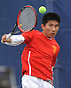 Vincent Sciortino of Chaminade returns a volley from Tavish McNulty of St. Anthony's (not in picture) in the third singles match of the NSCHSAA varsity boys tennis team championship at Hofstra University on Tuesday, May 10, 2016. Sciortino won the match to help Chaminade to the league title.