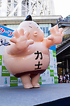 A mascot called Pianishiki performs during the ''Local Characters Festival in Sumida 2015'' on May 31, 2015, Tokyo, Japan. The festival is held by Sumida ward, Tokyo Skytree town, the local shopping street and ''Welcome Sumida'' Tourism Office. Approximately 90 characters attended the festival. According to the organizers the event attracts more than 120,000 people every year. The event is held form May 30 to 31. (Photo by Rodrigo Reyes Marin/AFLO)