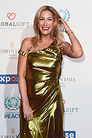 Laura Predelska<br /> arriving for the Football for Peace initiative dinner by Global Gift Foundation at the Corinthia Hotel, London<br /> <br /> ©Ash Knotek  D3493  08/04/2019