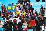 Dome Narita, general view, <br /> MARCH 16, 2018 - Snowboarding : <br /> Men's Banked Slalom Standing <br /> at Jeongseon Alpine Centre <br /> during the PyeongChang 2018 Paralympics Winter Games in Pyeongchang, South Korea. <br /> (Photo by Sho Tamura/AFLO SPORT)