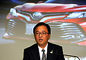 August 4, 2017, Tokyo, Japan - Japan's automobile giant Toyota Motor senior managing officer Tetsuya Otake announces the company's first quarter financial result at Toyota's Tokyo office on Friday, August 4, 2017. Toyota revised consolidated financial forecasts, operating income of 1.85 trillion yen and net income of 1.75 trillion yen as a weak yen.  (Photo by Yoshio Tsunoda/AFLO) LwX -ytd-