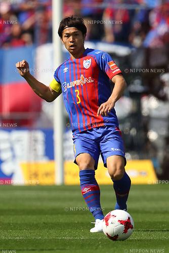 Masato Morishige (FC Tokyo), <br /> APRIL 16, 2017 - Football / Soccer : <br /> 2017 J1 League match between F.C. Tokyo 0-1 Urawa Reds <br /> at Ajinomoto Stadium, Tokyo, Japan. <br /> (Photo by AFLO SPORT)