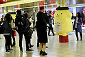 Shinjuku station commuters squeeze and take pictures with Sanrio's character Pom Pom Purin or Purin plush dolls displayed along in the Tokyo Metro Promenade on March 8, 2016, Tokyo, Japan. 11 of the huge cuddly characters will be displayed in an underground passage of Shinjuku Station until March 13, as a part of the celebrations for the 20th Birthday of Pom Pom Purin. Sanrio is a Japanese company established in 1963, which has created over 400 cute characters, including the worldwide known Hello Kitty. (Photo by Rodrigo Reyes Marin/AFLO)