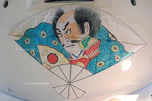 """February 14, 2013, Kawagoe, Japan - A traditional Japanese kite at the Kawagoe Festival Museum. An old town from Edo Period (1603-1867) is located in Kawagoe, 30 minutes by train from central Tokyo. In the past Kawagoe was an important city for trade and strategic purpose, the shogun installed some of their most important loyal men as lords of Kawagoe Castle. Every year """"Kawagoe Festival"""" is held in the third weekend of October, people pull portable shrine during the parade, later """"dashi"""" floats on the streets nearby. The festival started 360 years ago supported by Nobutsuna Matsudaira, lord of Kawagoe Castle. (Photo by Rodrigo Reyes Marin/AFLO).."""