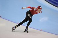 SCHAATSEN: HEERENVEEN: Thialf, World Cup, 03-12-11, 1500m B, Anna Rokita AUT, ©foto: Martin de Jong