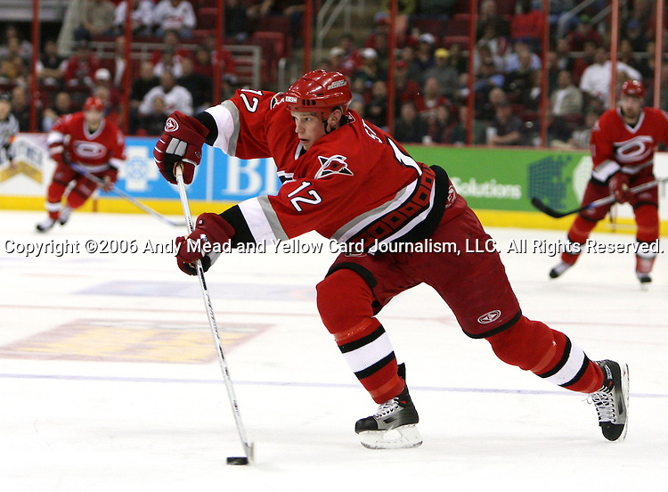 Carolina's Eric Staal on Monday, April 3, 2006 at the RBC Center in Raleigh, North Carolina during a regular season NHL game. The Carolina Hurricanes defeated the Washington Capitals 6-5 in overtime.