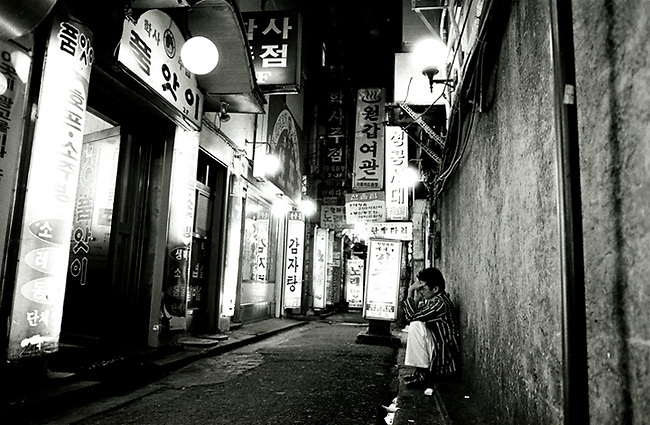 Pimatgol (Blood Horse Alley) in Seoul, South Korea