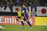 SANFRECCE HIROSHIMA (JPN) vs BURIRAM UNITED (THA) during the AFC Champions League 2016 Group Stage F on 16 March 2016 at Hiroshima Athletic Stadium in Hiroshima, Japan. <br /> Photo by Stringer / Lagardere Sports