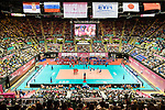 FIVB Volleyball World Grand Prix Hong Kong 2017
