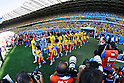 Brazil team group (BRA),<br /> JUNE 28, 2014 - Football / Soccer :<br /> Brazil team group enter the pitch before the FIFA World Cup Brazil 2014 Round of 16 match between Brazil 1(3-2)1 Chile at Estadio Mineirao in Belo Horizonte, Brazil. (Photo by D.Nakashima/AFLO)