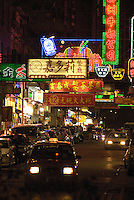 The streets of lower Kowloon are lined with hundreds of small shops and restaurants that glow with neon signs after dark. Most visitors to Hong Kong spend a majority of their time shopping, sightseeing and dining in the densely populated Kowloon Peninsula or on Hong Kong Island. ..