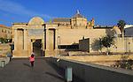 Sixteenth century Renaissance gate Puerta del Puente historic gateway and cathedral buildings, Cordoba, Spain