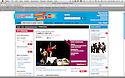 Southbank Centre website - Tumble Circus