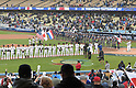 Two team group,<br /> MARCH 21, 2017 - WBC :<br /> Players line up during the pre-game ceremony before the 2017 World Baseball Classic Semifinal game between United States 2-1 Japan at Dodger Stadium in Los Angeles, California, United States. (Photo by AFLO)