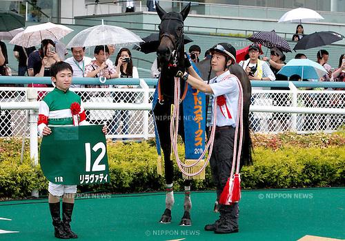 Lilavati (Fuma Matsuwaka),<br /> JUNE 12, 2016 - Horse Racing :<br /> Jockey Fuma Matsuwaka poses with Lilavati after winning the Mermaid Stakes at Hanshin Racecourse in Hyogo, Japan. (Photo by Eiichi Yamane/AFLO)