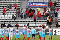 The Turkey players celebrate with their fans at the final whistle after winning the match and qualifying for the semi-finals during Portugal Under-19 vs Turkey Under-21, Tournoi Maurice Revello Football at Stade Parsemain on 3rd June 2018