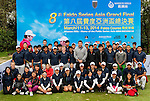 11Mar2014 - Clinic with Sir Nick Faldo + Group Photo