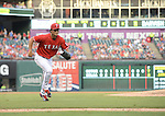 Yu Darvish (Rangers),<br /> JULY 9, 2014 - MLB :<br /> Pitcher Yu Darvish of the Texas Rangers in action during the Major League Baseball game against the Houston Astros at Globe Life Park in Arlington in Arlington, Texas, United States. (Photo by AFLO)