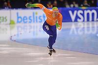 SCHAATSEN: HEERENVEEN: IJsstadion Thialf, 17-11-2012, Essent ISU World Cup, Season 2012-2013, Men 1st 500 meter Division A, Hein Otterspeer (NED), ©foto Martin de Jong