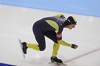 SCHAATSEN: HEERENVEEN: IJsstadion Thialf, 18-11-2012, Essent ISU World Cup, Season 2012-2013, 500m Men division B, Daniel Greig (AUS), ©foto Martin de Jong