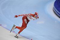 SCHAATSEN: HEERENVEEN: Thialf, Essent ISU World Cup, 02-03-2012, 1500m, Ivan Skobrev (RUS), ©foto: Martin de Jong