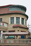 HSBC Building, Qingdao (Tsingtao).