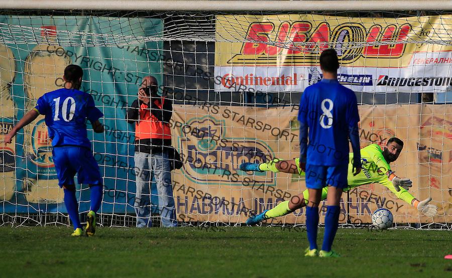 Fudbal Kup Srbije season 2015-2016<br /> Backa v Crvena Zvezda<br /> goalkeeper Damir Kahriman save the goal from penalty kick<br /> Backa Palanka, 28.10.2015.<br /> foto: Srdjan Stevanovic/Starsportphoto&copy;