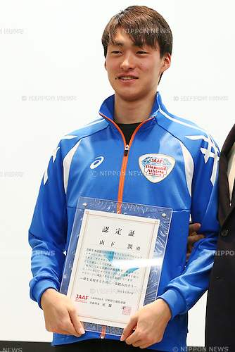 Jun Yamashita,<br /> JANUARY 9, 2015 - Athletic : <br /> Certification ceremony of Diamond athletes is held at Ajinomoto National Training Center, Tokyo, Japan.<br /> Diamond athletes is players who would play an active part in Tokyo Olympic 2020.<br /> (Photo by Shingo Ito/AFLO SPORT) [1195]