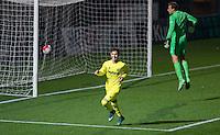 Villarreal CF 'B' v Jong PSV  - Premier U21 International League - 27.10.2015