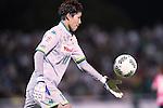 Erina Yamane (Jef Ladies), <br /> SEPTEMBER 3, 2016 - Football / Soccer : <br /> Plenus Nadeshiko League Cup 2016 Division 1 Final match <br /> between NTV Beleza 4-0 Jef Chiba Ladies <br /> at Ajinomoto Field Nishigaoka in Tokyo, Japan. <br /> (Photo by AFLO SPORT)