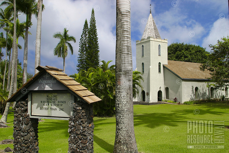 The glorious old Wananalua Church located in the heart of Hana. A must see stop in this quaint Maui town.