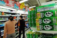 Darlie toothpaste for sale in a supermarket in Kunming. Much exported toothpaste from China is believed to be full of dangerous and harmful substances. The U.S. Food and Drug Administration (FDA) warned consumers to avoid using tubes of toothpaste labeled as made in China recently..30 May 2007