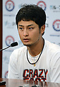 Yu Darvish (Rangers),<br /> JUNE 13, 2013 - MLB :<br /> Yu Darvish of the Texas Rangers during the press conference after the Major League Baseball game against the Toronto Blue Jays at Rangers Ballpark in Arlington in Arlington, Texas, United States. (Photo by AFLO)