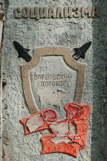 Abandoned GSSD Barrack in East-Germany.<br /> 21.4.2014<br /> Copyright: Christian-Ditsch.de<br /> [Inhaltsveraendernde Manipulation des Fotos nur nach ausdruecklicher Genehmigung des Fotografen. Vereinbarungen ueber Abtretung von Persoenlichkeitsrechten/Model Release der abgebildeten Person/Personen liegen nicht vor. NO MODEL RELEASE! Don't publish without copyright Christian-Ditsch.de, Veroeffentlichung nur mit Fotografennennung, sowie gegen Honorar, MwSt. und Beleg. Konto: I N G - D i B a, IBAN DE58500105175400192269, BIC INGDDEFFXXX, Kontakt: post@christian-ditsch.de]