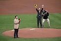 (L to R) .Tatsunori Hara, .Sadaharu Oh, .MARCH 17, 2013 - WBC : .World Baseball Classic 2013 .Championship Round .Semifinal 1 .between Puerto Rico 3-1 Japan .at AT&T Park in San Francisco, California, United States. .(Photo by YUTAKA/AFLO SPORT)