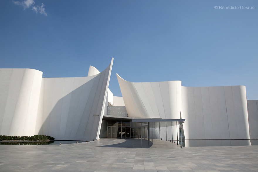 TheInternational Museum of the Baroque(Museo Internacional del Barrocoin Spanish) in Puebla, Mexico on April 22, 2017. The Museum is dedicated to baroque art and was designed by acclaimed Japanese architect Toyo Ito. It opened on February 2016. Photo by Bénédicte Desrus