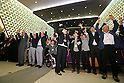 Public Viewing, SEPTEMBER 8, 2013 : Supporters of Tokyo bid team celebrate after Tokyo won the bid to host the 2020 Summer Olympic and Games at The Tokyo Chamber of Commerce and Industry hall (Tosho Hall), Tokyo Japan on Sunday September 8, 2013. (Photo by Yusuke Nakanishi/AFLO SPORT)