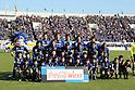 Gamba Osaka team group line-up, NOVEMBER 26, 2011 - Football / Soccer : 2011 J.LEAGUE Division 1 between Gamba Osaka 1-0 Vegalta Sendai at Expo'70 Commemorative Stadium, Osaka, Japan. (Photo by Akihiro Sugimoto/AFLO SPORT) [1080]