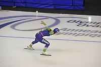 SPEEDSKATING: CALGARY: 14-11-2015, Olympic Oval, ISU World Cup, 1000m, Sanneke de Neeling (NED), ©foto Martin de Jong