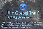 Israel, Sea of Galilee, the Gospal Trail sign in Capernaum