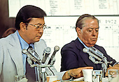 United States Senators Daniel K. Inouye (Democrat of Hawaii), left, and Joseph M. Montoya (Democrat of New Mexico) listen to testimony before the Senate Watergate Committee during the Summer of 1973.  Senator Inouye passed away due to respiratory complications at Walter Reed National Military Medical Center in Bethesda on Monday, December 17, 2012. He was 88..Credit: Arnie Sachs / CNP