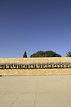 Israel, Jerusalem, Yad Vashem, the Holocaust Martyrs' and Heroes' Memorial, the Square of Rememberance