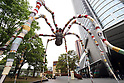 Roppongi Hills' 15th anniversary: Spider sculpture wrapped in fabrics