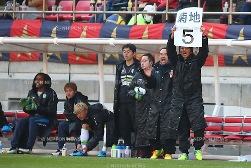Shonan Bellmare team group (Bellmare),<br /> MARCH 14, 2015 - Football / Soccer : <br /> 2015 J1 League 1st stage match between<br /> Kashima Antlers 1-2 Shonan Bellmare<br /> at Kashima Soccer Stadium in Ibaraki, Japan.<br /> (Photo by Shingo Ito/AFLO SPORT)