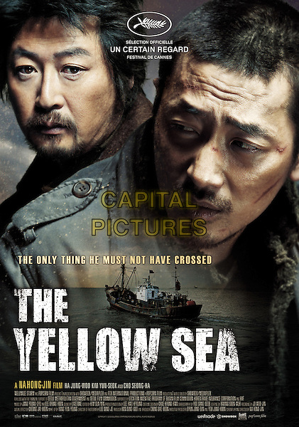 AMERICAN POSTER ART.in The Yellow Sea (Hwanghae).*Filmstill - Editorial Use Only*.CAP/FB.Supplied by Capital Pictures.